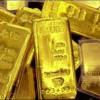 Comprar oro mediante fondos de inversión