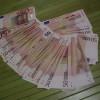Rescindir un fondo de inversión
