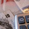 Fiscalidad de los fondos de inversión en 2016