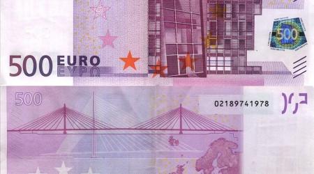Retrocede el patrimonio de los fondos de inversión nacionales