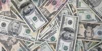 Un Fondo Garantizado de BBVA
